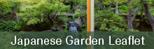 Suikei-en (Japanese Garden) Leaflet