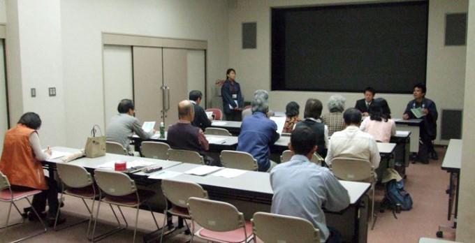 info_meeting-room