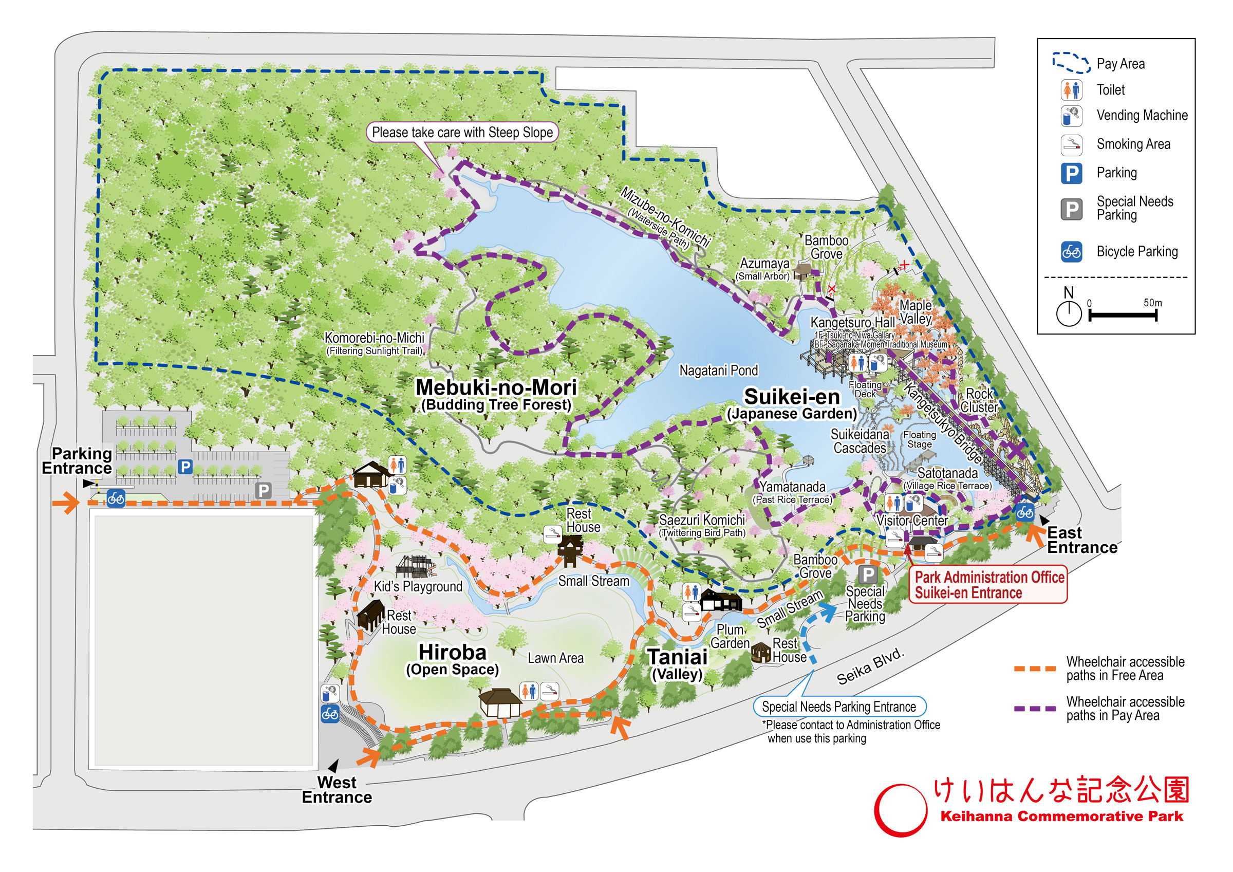 Accessibility map keihanna commemorative park accessibility map gumiabroncs