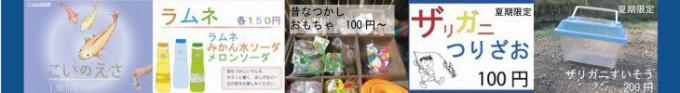 info_shops_2