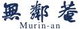 murin-an-logo