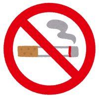 受動喫煙防止にご協力ください