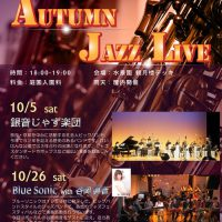 Autumn JAZZ  Live② Blue Sonic  with  谷岡典音